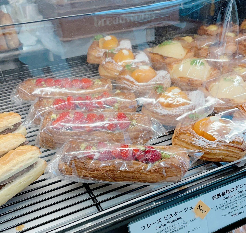 美味しい パン 屋